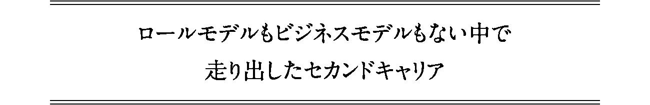 10th-03