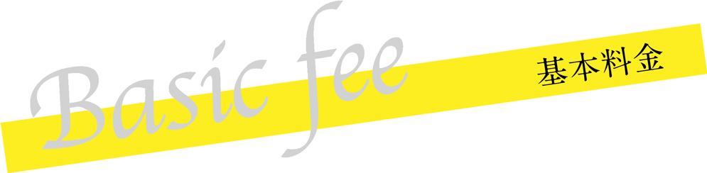basicfee-1