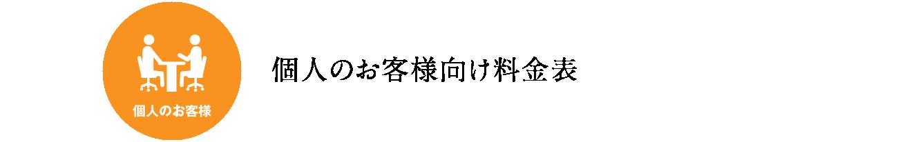 fee-02