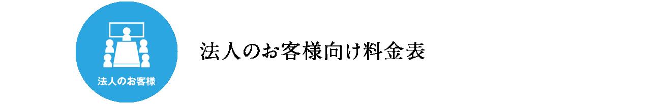 fee-05