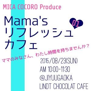 mama#01 2015