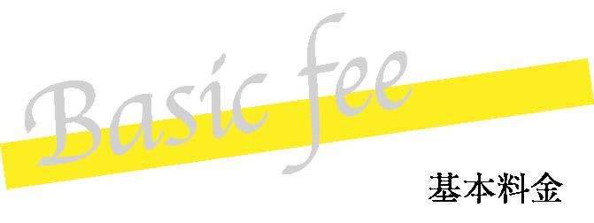 sp_basicfee-1