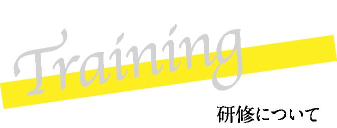 sp_training-1
