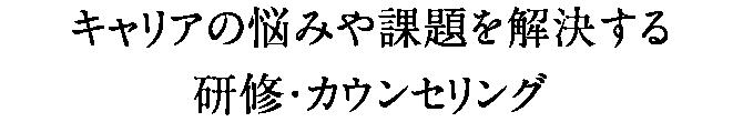 sp_training-2