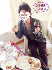wine1123